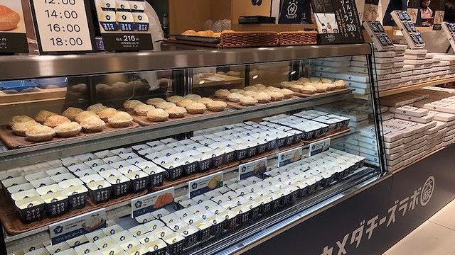梅田チーズラボ 大丸 店舗